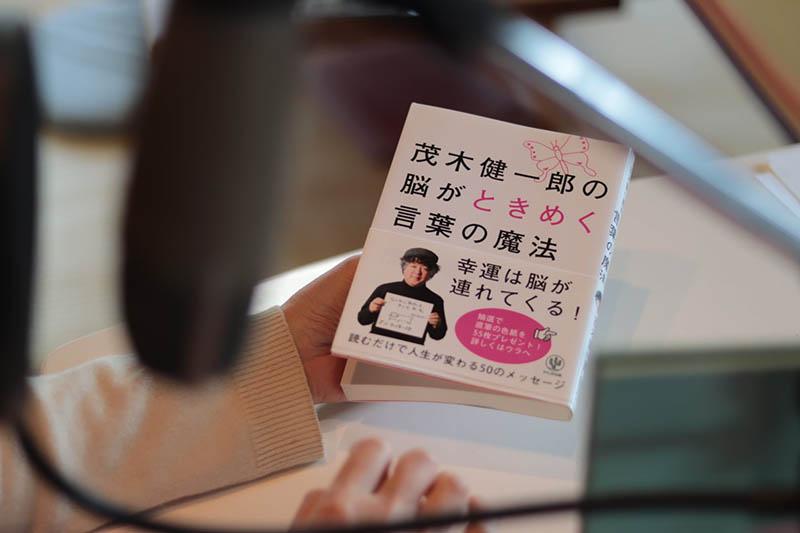 吉田和音 吉田恵実 fmGIG 言葉の宝箱 ブルーミングストーリー ラジオ音源