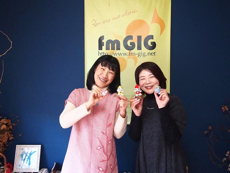 吉田和音 中村愛 じょいふるステーション ラジオ音源 fmGIG