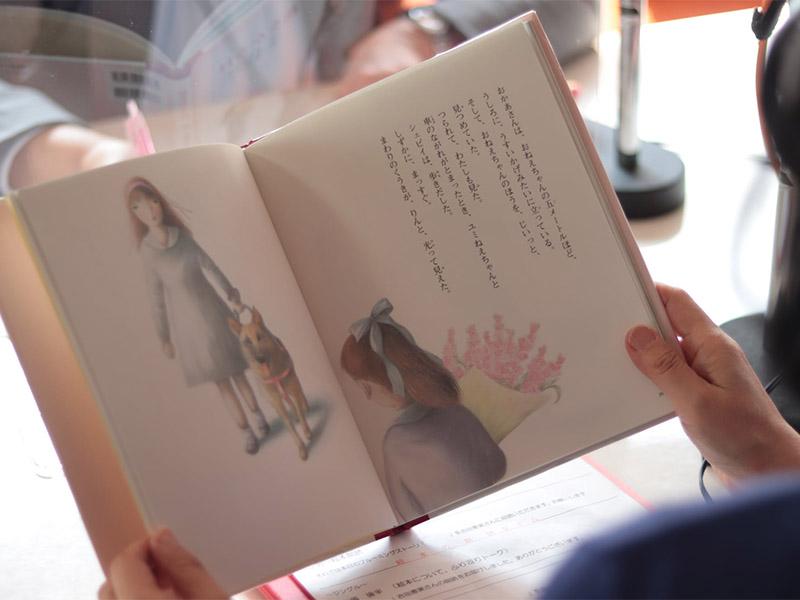 ブルーミングストーリー fmGIG 吉田和音 吉田恵実 ラジオ音源 あまんきみこ 花をかう日