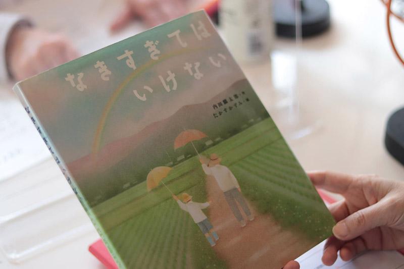 fmgig 言葉の宝箱 ブルーミングストーリー 吉田和音 吉田恵実 なきすぎてはいけない 内田 麟太郎