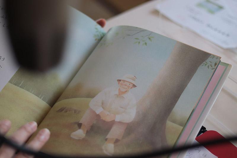 fmgig 言葉の宝箱 ブルーミングストーリー ラジオ音源 吉田和音 吉田恵実 なきすぎてはいけない 内田麟太郎