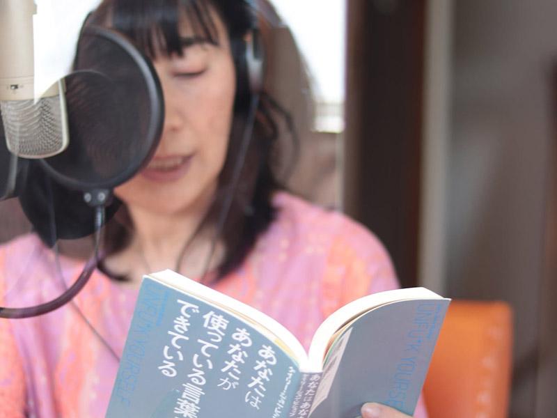 fmgig じょいふるステーション ラジオ音源 吉田和音 中村愛 ノアノア 自己肯定感 自己効力感 HSP ゲイリー・ジョン・ビショップ