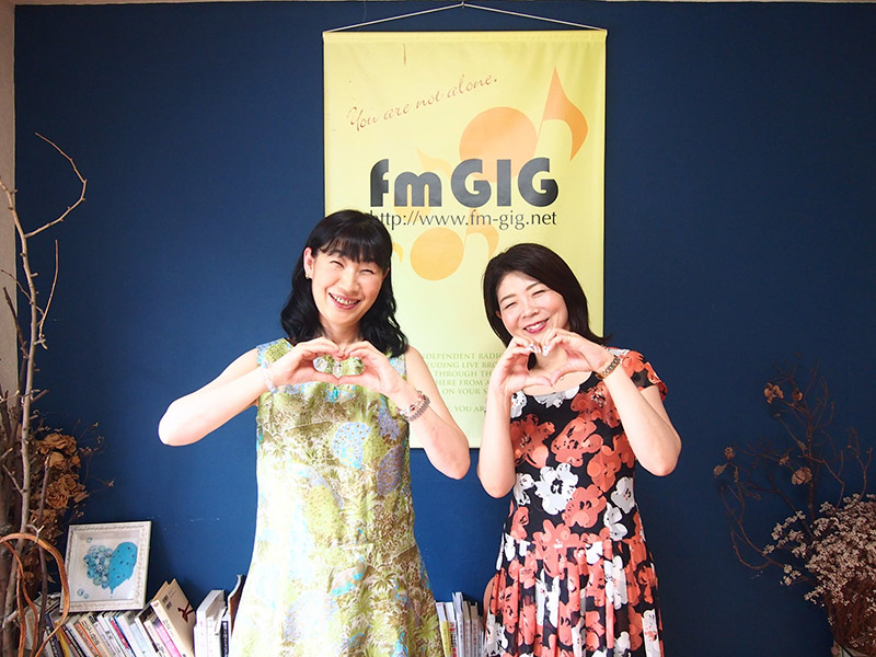 fmgig じょいふるステーション ラジオ音源集 吉田和音 中村愛 ノアノア HSP HSC 繊細さん