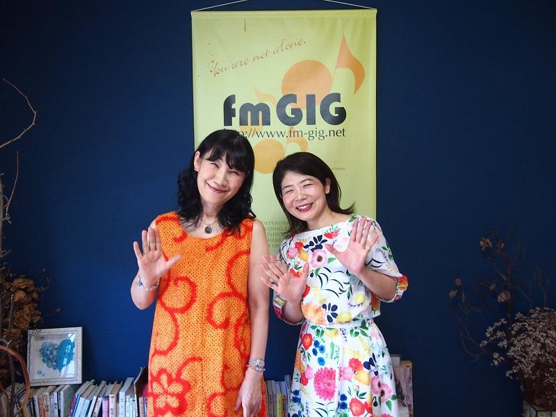 fmgig じょいふるステーション 中村愛 吉田和音 ノアノア ラジオ音源